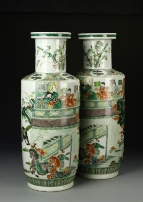 Vases Pots For Sale In Online Auctions