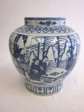 Chinese Jiajing Large Blue And White Jar 嘉