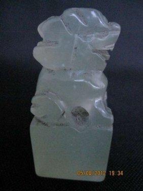Chinese White Jade Seal 白玉印章