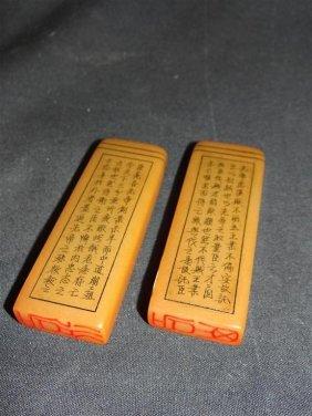 Chinese Tian Huang Stone Seal 田黄石