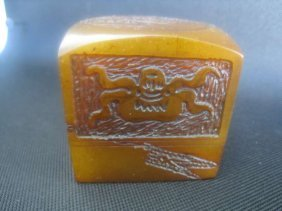 Chinese Agate Carved Seal Pc 玛瑙印