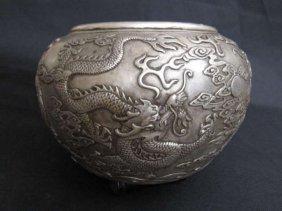 Chinese Qianlong Cornucopia 乾隆年