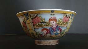 Chinese Qianlong Cloisonne Mother Western Bo乾