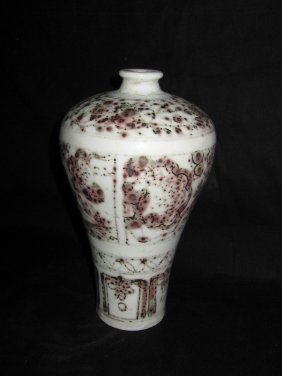 Chinese Yuan Dynasty Red Under Glaze Vase 元