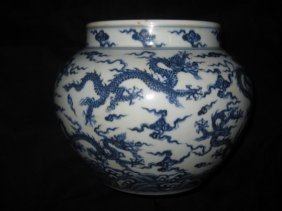 Chinese Ming Blue & White Jar