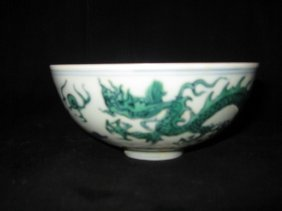 Chinese Chenghua Mark With Green Dragon Small Bowl