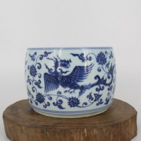 A Nice Chinese Blue And White Porcelain Jar
