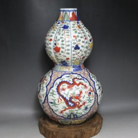 A Big Nice Chinese Doucai Dragon Gourd Bottle