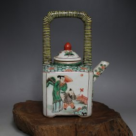 A Nice Chinese Wucai Porcelain Handle Kettle