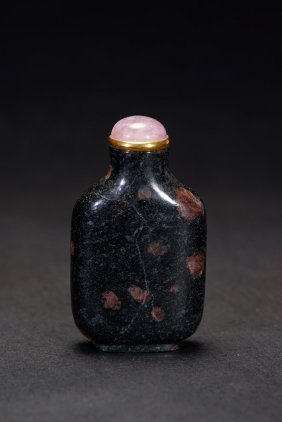A Coral Fossil Carved Snuff Bottle