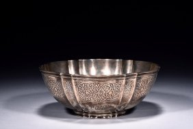 A Fine Tiffany Sterling Silver Bowl
