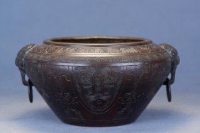 A Bronze Mythical Beast Ring Bowl