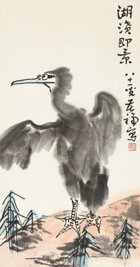 Li Kuchan: Ink And Color On Paper Painting