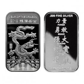 2012 1 Oz Year Of The Dragon Silver Bar .999 Fine