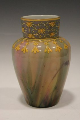Stevens & Williams Mottled Art Glass Vase