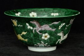$1 Chinese Porcelain Bowl 19th C