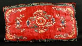 Chinese Silk Pillow