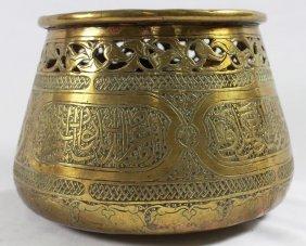 Islamic Brass Bowl
