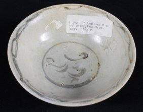 Antique 15th C. Annamese Bowl