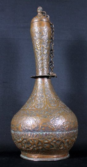 18th C. Assorted Persian Copper Vessel