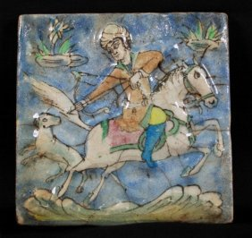 Persian Enamel Tile