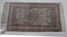 Kayseri Silk Prayer Rug