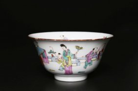 Arte Cinese A Porcelain Cup With Famille Rose