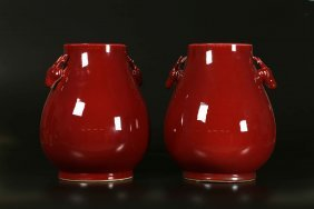 Arte Cinese A Pair Of Sang De Beuf Vases With Deer