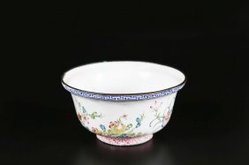 Arte Cinese A Canton Enamel Bowl Decorated With