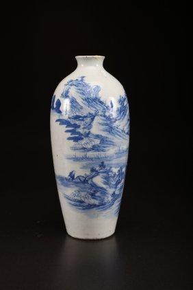 Arte Cinese A Bleu De Hue Porcelain Vase For The