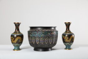 Arte Cinese A Goup Of Cloisonné Objects: A Pair Of