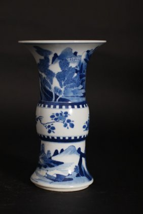 Qing Dynasty Vase With Mountain And House Painting