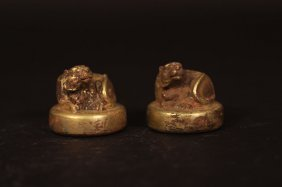 Pair Of Golden Chinese Decoration Tigers