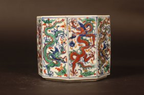 Ming Dynasty Octagon Vase With Dragon Arts On Each Side