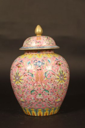 Qing Dynasty Pink Color Jar With Flower Painting