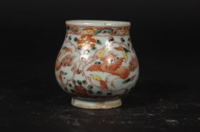 Chinese Jar With Art Work Of Flying Peacock