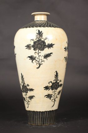 Chinese Black And White Vase With Art Work Of Flowers