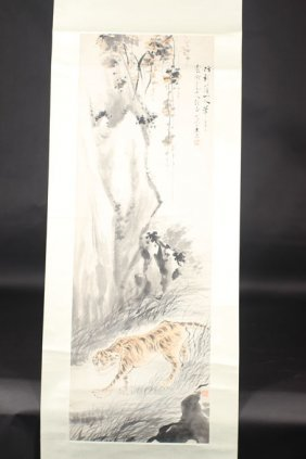 Chinese Painting Of Tiger Walking In The Road Under The