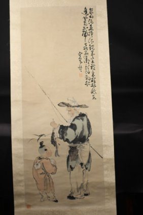 Chinese Painting Of Fishman And Children