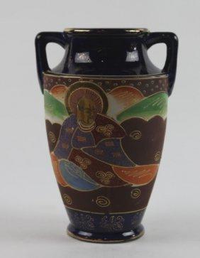 Japanese Vintage Satsuma Vase