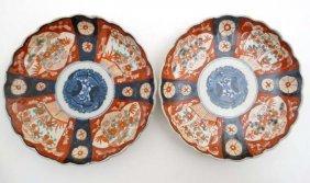 Two 19thc Imari Plates Having Hand Painted Detail. 8