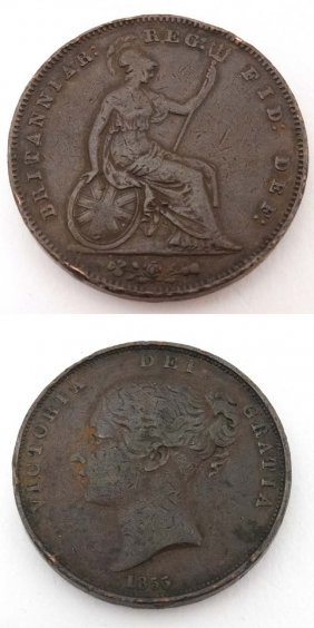 Coin: A Queen Victoria (1819-1901) Young Head 1855 Half
