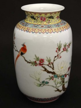 A 20thc Chinese Famille Rose Vase Decorated In