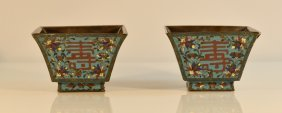 Pair Chinese Cloisonné Square Cups