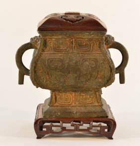 Chinese Archaic Bronze Hu Vase With Rosewood Base And