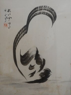 Japanese Painting Of Dog On His Back