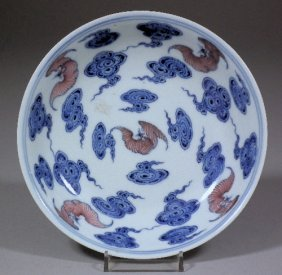 A Chinese Porcelain Saucer Shaped Dish, Decorated