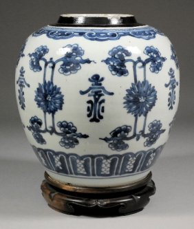 A Chinese Blue And White Porcelain Ginger Jar Pain