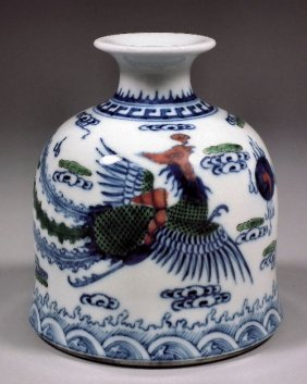 A Chinese Porcelain Squat Vase Of Bell Shape With
