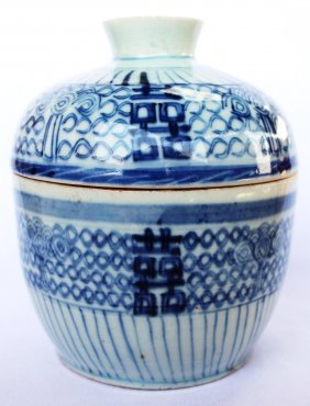 Qing Dynasty Wedding Bowl